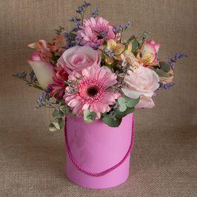 thumb-box-flores-mistas-0