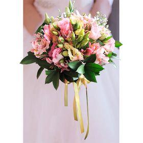 Buquê Lisianthus e Complementos Rosa